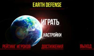 Earth Defense 2